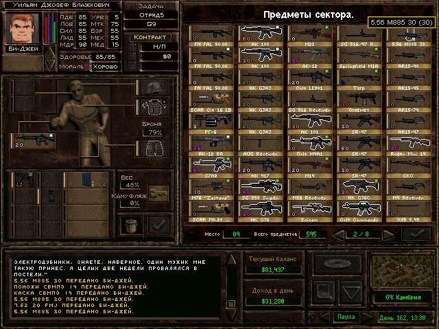 ScreenShot00493.jpg
