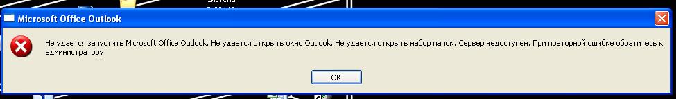 panika.png