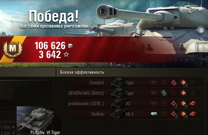 Танки из war thunder guided missile